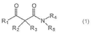 Composiciones de resina de poliéster insaturado o de resina de éster vinílico.