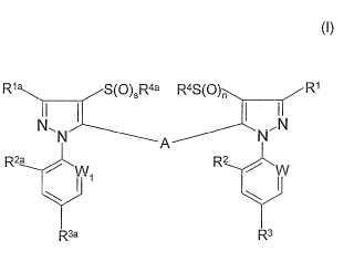Derivados de N-fenilpirazol como plaguicidas.
