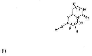 Compuestos bicíclicos que contienen nitrógeno activos en afecciones de dolor crónico.