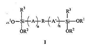 Polímeros alcoxisililfuncionales mixtos.