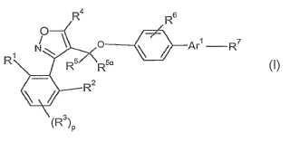 Compuestos y procedimientos para modular receptores FX.