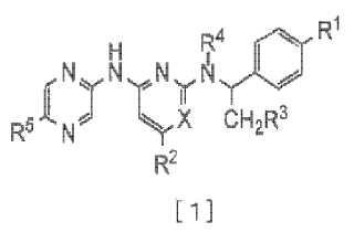 Derivados de aminopirazina y medicamento correspondiente.