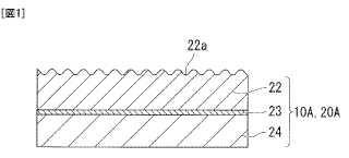 Lámina protectora para módulo de batería solar, módulo de batería solar y método para producir módulo de batería solar.