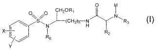 Profármacos a base de lisina de inhibidores de la aspartil proteasa y procesos para su preparación.