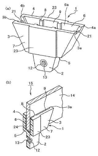 Soporte de vidrio de ventana para vehículo y método de fabricación de una unidad de ventana para vehículo que utiliza el mismo.