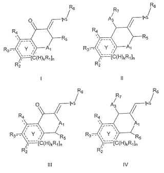 Preparación y uso de nuevos compuestos contra el cáncer, antibióticos y derivados de estos.