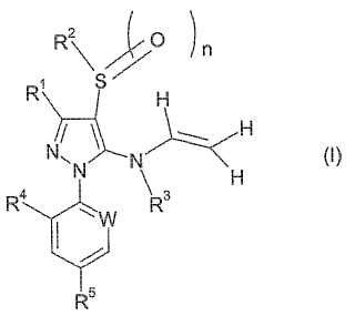 Derivados de vinilaminopirazol como pesticidas.
