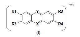 Material híbrido fotoactivo, método de obtención y uso del material.