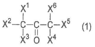 Procedimiento para la producción de un compuesto de carbonato.