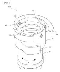 Alimentador de comprimidos de tipo giratorio.