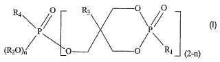 Aditivos de fosfonato retardantes de la llama para termoplásticos.