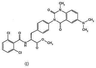 Cristal de derivado de fenilalanina y método para su producción.