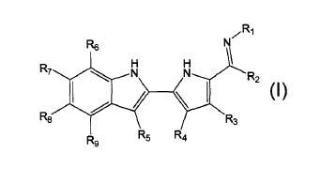 Un compuesto de fórmula (I), composición farmacéutica, procedimiento de obtención y uso de dicho compuesto para preparar un medicamento destinado al tratamiento y/o profilaxis del cáncer.