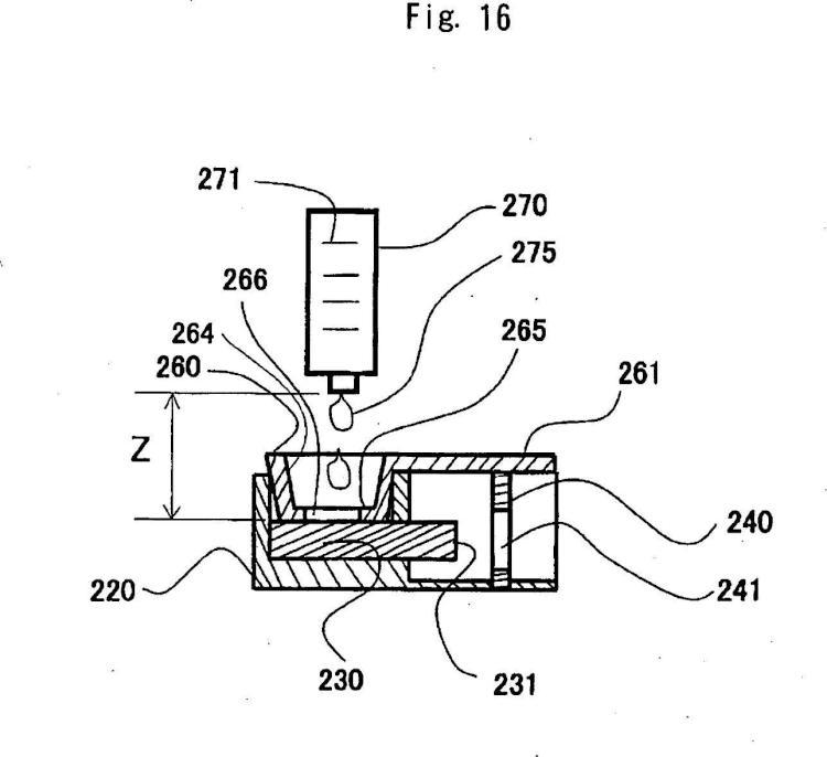 Dispositivo atomizador electrostático, aparatos, acondicionador de aire y refrigerador.