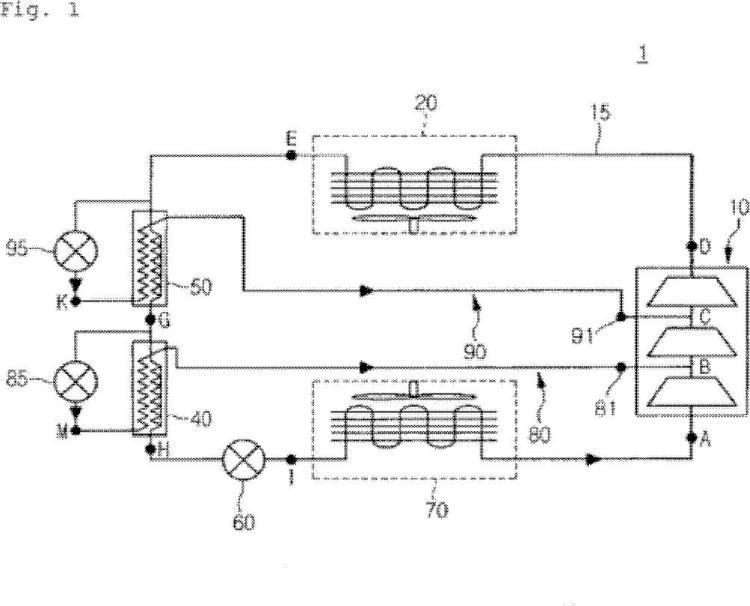 Compresor de espiral y acondicionador de aire incluido en el mismo.