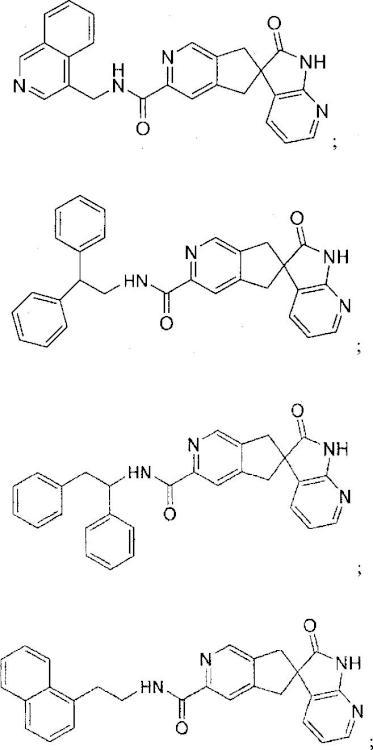 Antagonistas del receptor CGRP de carboxamida heterocíclica.