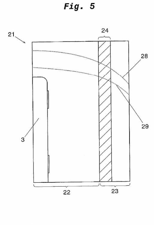 Sistema de visión para vehículos industriales para la representación de campos de visión prescritos legalmente de un retrovisor principal y de un retrovisor gran angular.