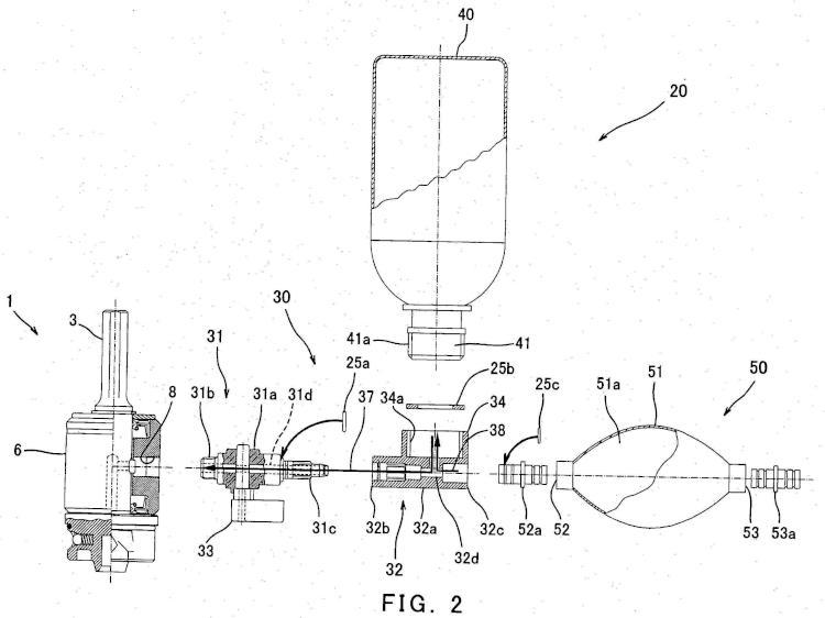 Ilustración 2 de la Galería de ilustraciones de Aparato de alimentación de agua para brocas huecas