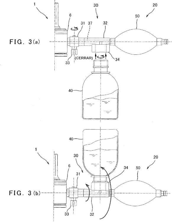 Ilustración 3 de la Galería de ilustraciones de Aparato de alimentación de agua para brocas huecas