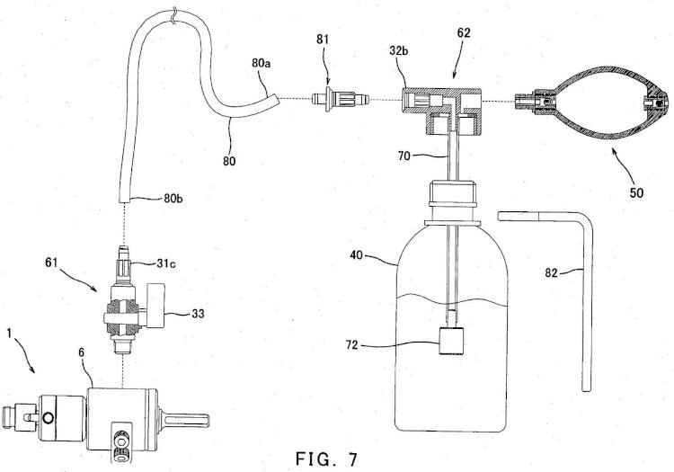 Ilustración 7 de la Galería de ilustraciones de Aparato de alimentación de agua para brocas huecas