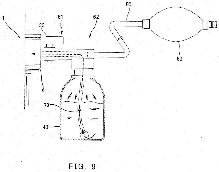 Ilustración 9 de la Galería de ilustraciones de Aparato de alimentación de agua para brocas huecas