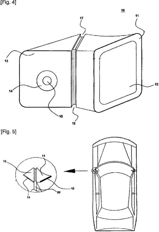Dispositivo retrovisor izquierdo/derecho para un vehículo.