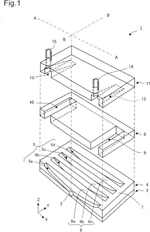 Cabezal de inyección de líquido, aparato de expulsión de líquido y procedimiento de fabricación para el cabezal de inyección de líquido.