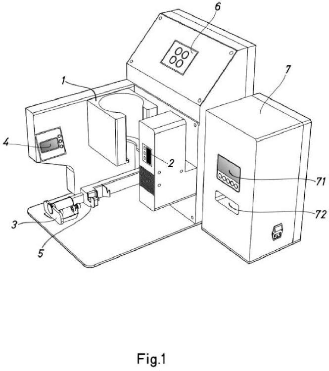 Dispositivo de toma de muestras de contenedores.
