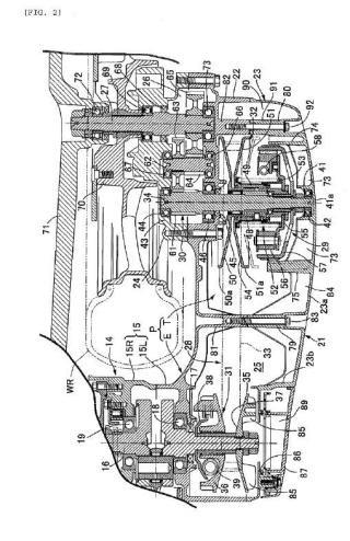 Estructura de caja de transmisión en unidad de potencia para vehículo tipo motocicleta.