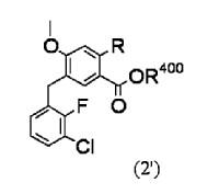 Método para producir un compuesto de 4-oxoquinolina.