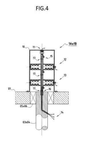 Dispositivo de alimentación eléctrica y de transmisión de datos para elemento rotante.