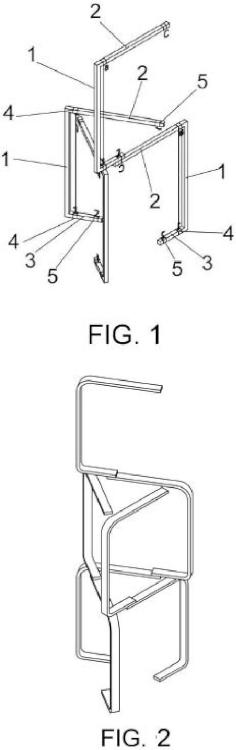 Elemento para la construcción de estructuras de torres poligonales trabadas alternativamente.