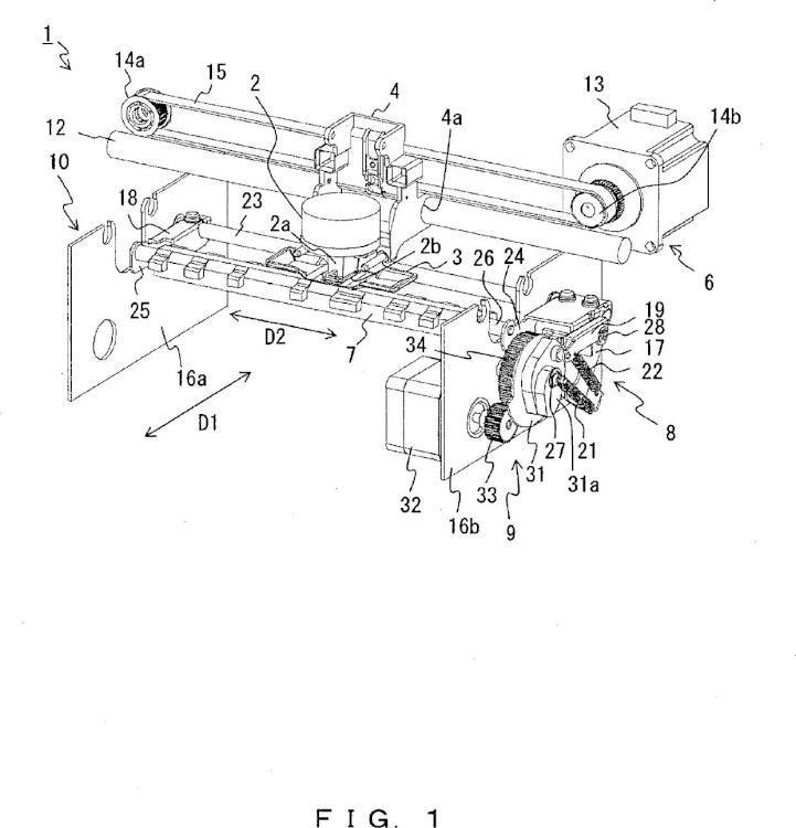 Dispositivo de impresión provisto de mecanismo para corregir la deformación del medio de impresión.