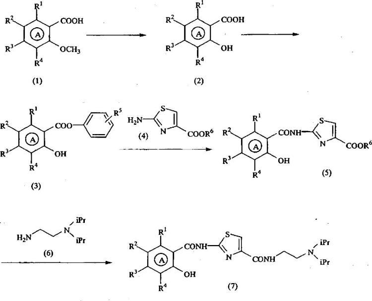 Método para producir un derivado de aminotiazol y un intermedio de producción.