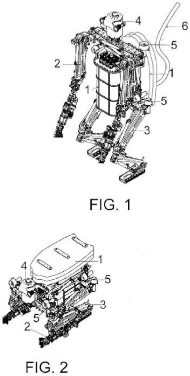 Robot submarino humanoide transformable.