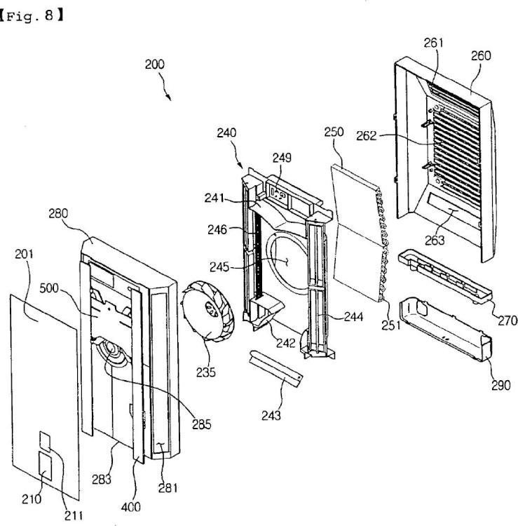 Acondicionador de aire que tiene una mejor percepción por parte del usuario.