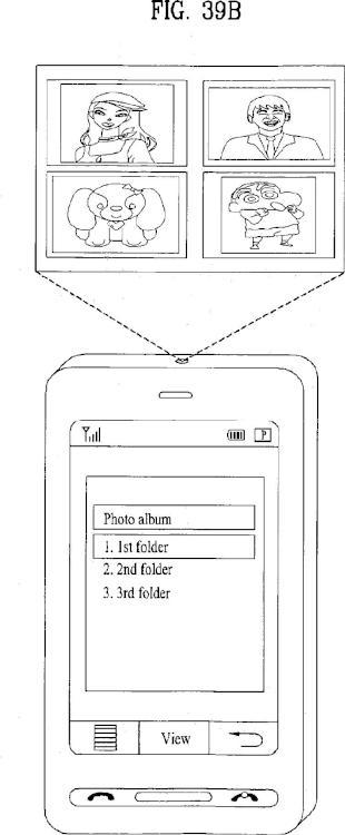 Proyección de imágenes en un terminal de comunicación móvil.