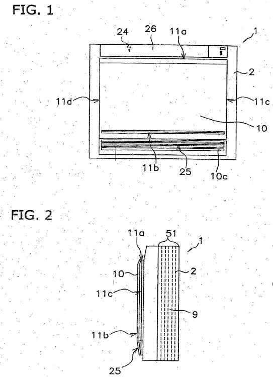 Unidad interior de acondicionador de aire, elemento de cubierta de la misma, y procedimiento para empotrar la unidad interior en una pared.