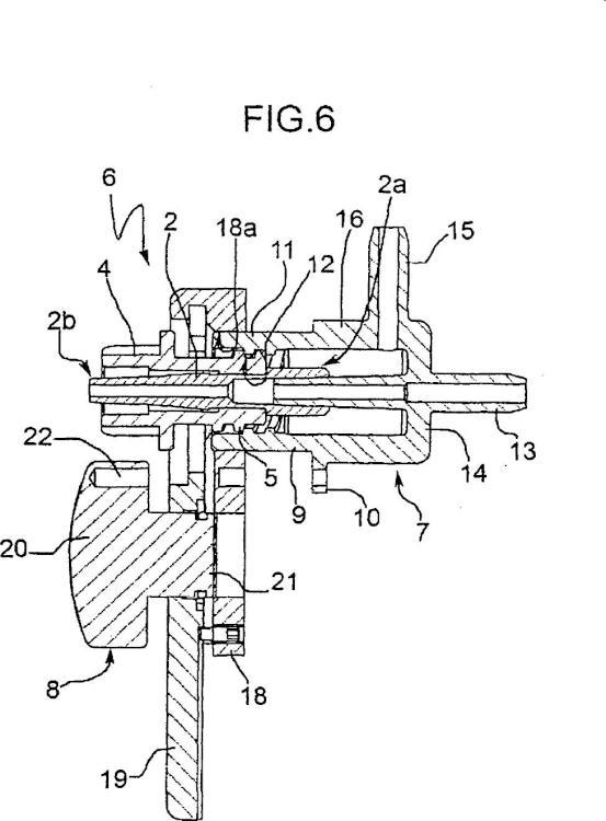 Ilustración 5 de la Galería de ilustraciones de Unidad para la infusión de una solución de sustitución por una máquina de diálisis