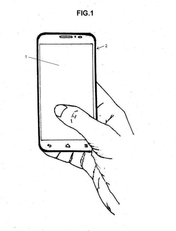 Ilustración 1 de la Galería de ilustraciones de Carcasa-Funda perfeccionada para dispositivos móviles