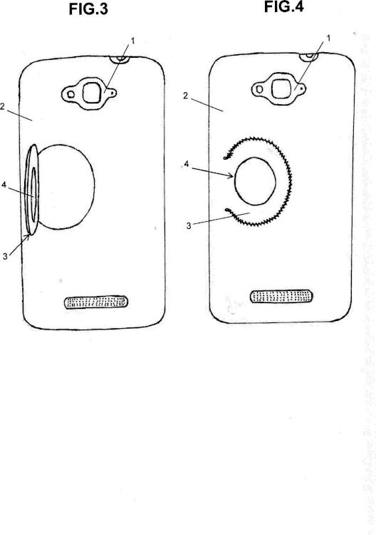 Ilustración 3 de la Galería de ilustraciones de Carcasa-Funda perfeccionada para dispositivos móviles