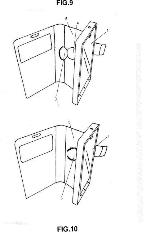 Ilustración 5 de la Galería de ilustraciones de Carcasa-Funda perfeccionada para dispositivos móviles