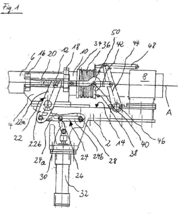Dispositivo de acoplamiento para la unión separable de una antena remolcada.