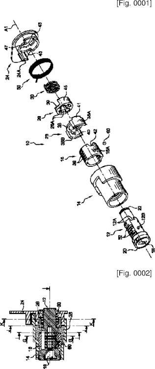 Cerrojo desacoplable para un mecanismo de cerradura de automóvil.