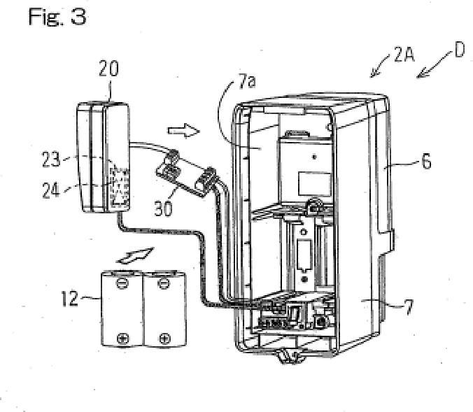 Ilustración 2 de la Galería de ilustraciones de Dispositivo de detección de objetos operado por batería
