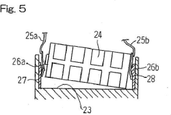 Ilustración 4 de la Galería de ilustraciones de Dispositivo de detección de objetos operado por batería