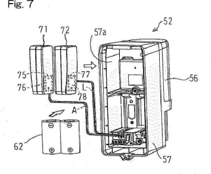 Ilustración 6 de la Galería de ilustraciones de Dispositivo de detección de objetos operado por batería