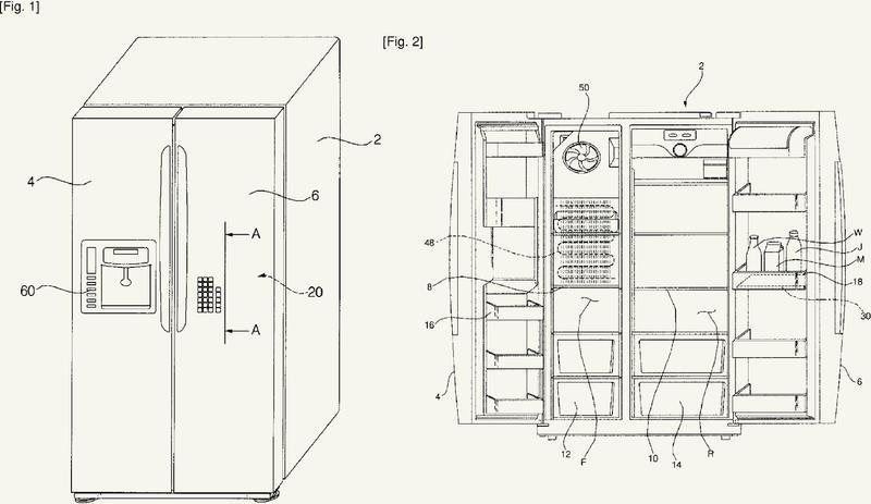 Refrigerador y método de funcionamiento del mismo.