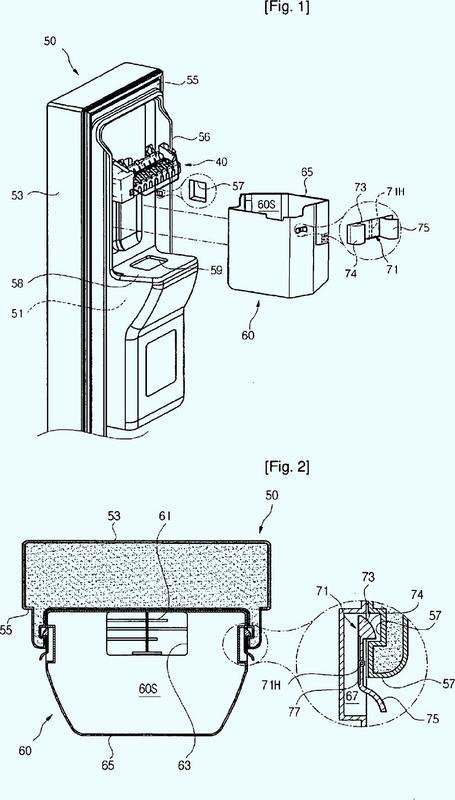 Dispositivo de fijación de banco de hielo para frigorífico y un frigorífico que lo incluye.