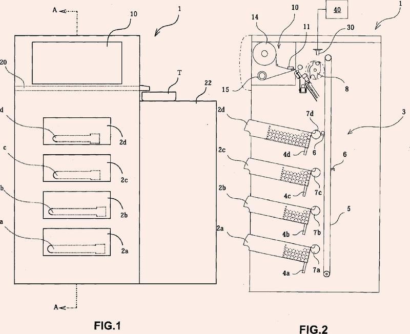 Dispositivo de preparación automático para tubo de extracción sanguínea.